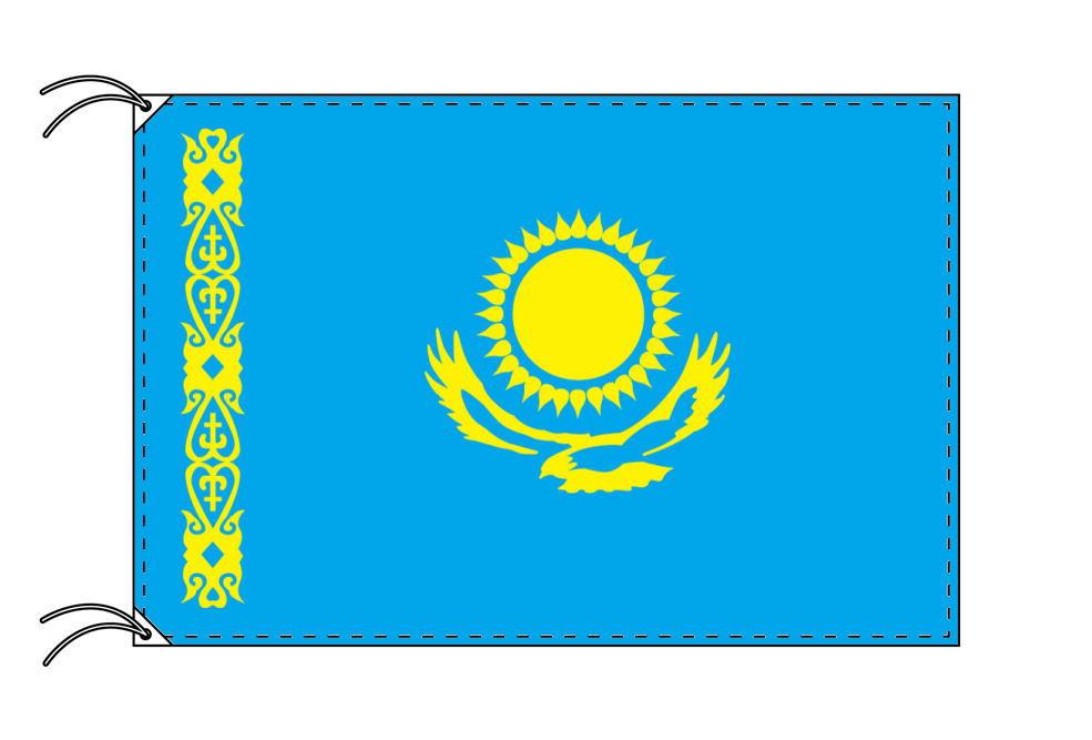 カザフスタン・国旗セット[DX]【アルミ合金ポール・取付部品付・テトロン国旗 サイズ70×105cm】安心の日本製