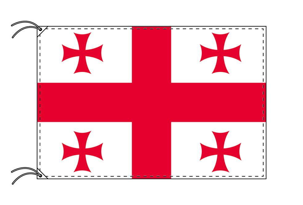 ジョージア(グルジア)・国旗セット[DX]【アルミ合金ポール・取付部品付・テトロン国旗 サイズ70×105cm】安心の日本製