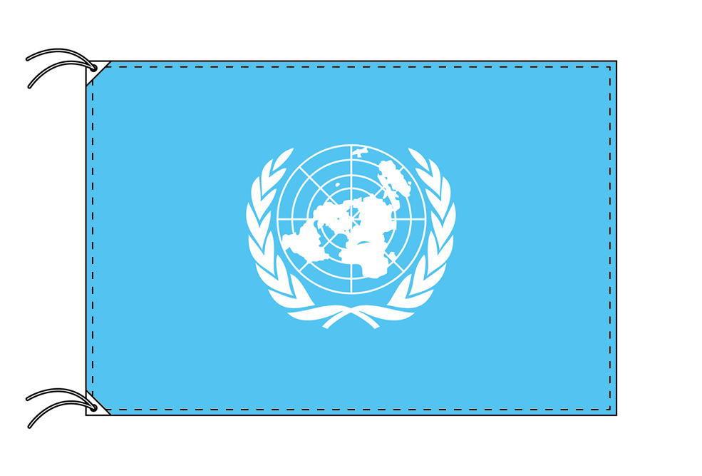 国際連合[UN]・国旗セット[DX]【アルミ合金ポール・取付部品付・テトロン国旗 サイズ70×105cm】安心の日本製