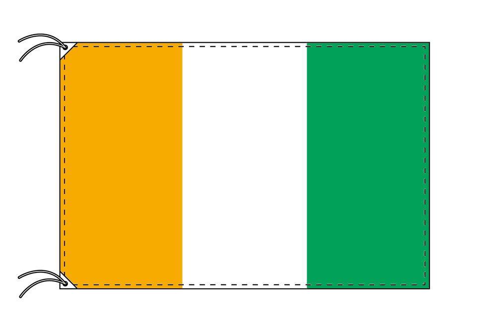 コ-トジボア-ル・国旗セット[DX]【アルミ合金ポール・取付部品付・テトロン国旗 サイズ70×105cm】安心の日本製