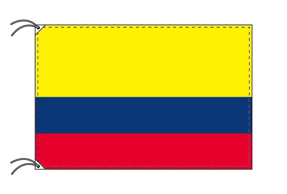 コロンビア・国旗セット[DX]【アルミ合金ポール・取付部品付・テトロン国旗 サイズ70×105cm】安心の日本製