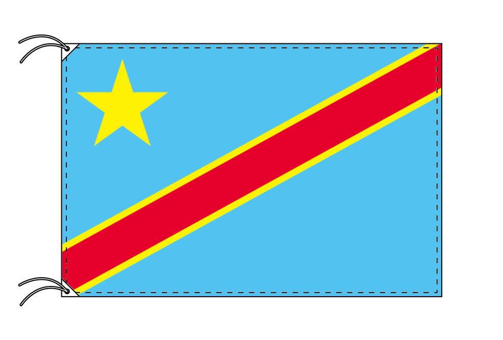 コンゴ民主・高級大型国旗セット(サイズ90×135cm・ポール・新型フロアスタンド付き)