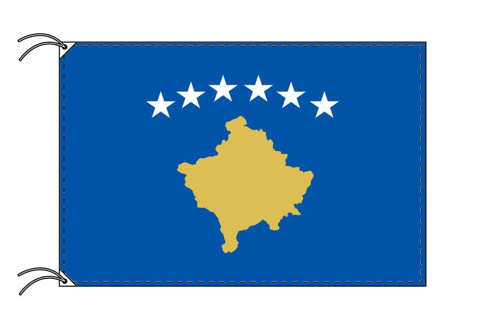 世界の国旗 コソボ国旗[100×150cm・高級テトロン製]