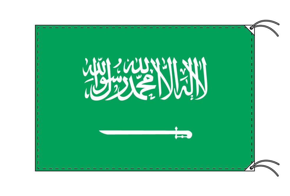サウジアラビア・高級大型国旗セット(サイズ90×135cm・ポール・新型フロアスタンド付き)