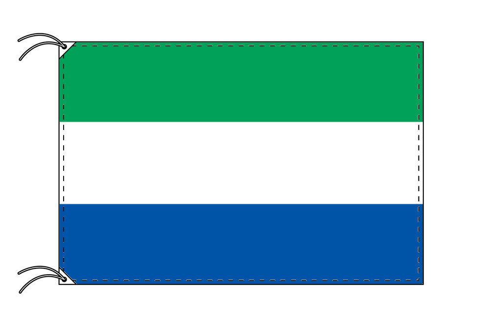 シエラレオネ・国旗セット[DX]【アルミ合金ポール・取付部品付・テトロン国旗 サイズ70×105cm】安心の日本製