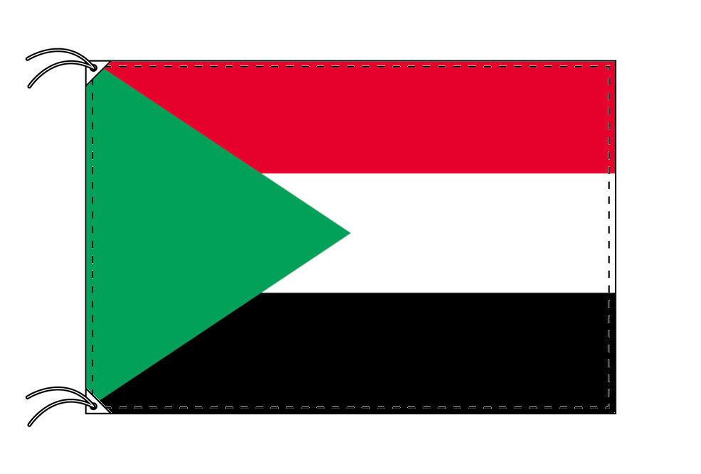 スーダン・高級大型国旗セット(サイズ90×135cm・ポール・新型フロアスタンド付き)