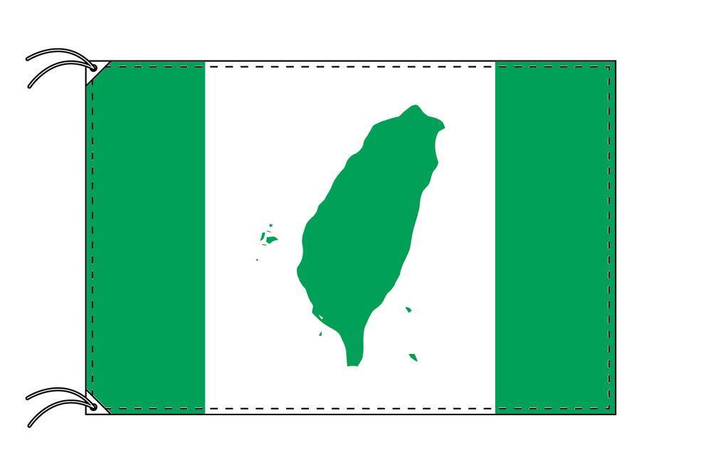 台湾旗[WTC]・国旗セット[DX]【アルミ合金ポール・取付部品付・テトロン国旗 サイズ70×105cm】安心の日本製