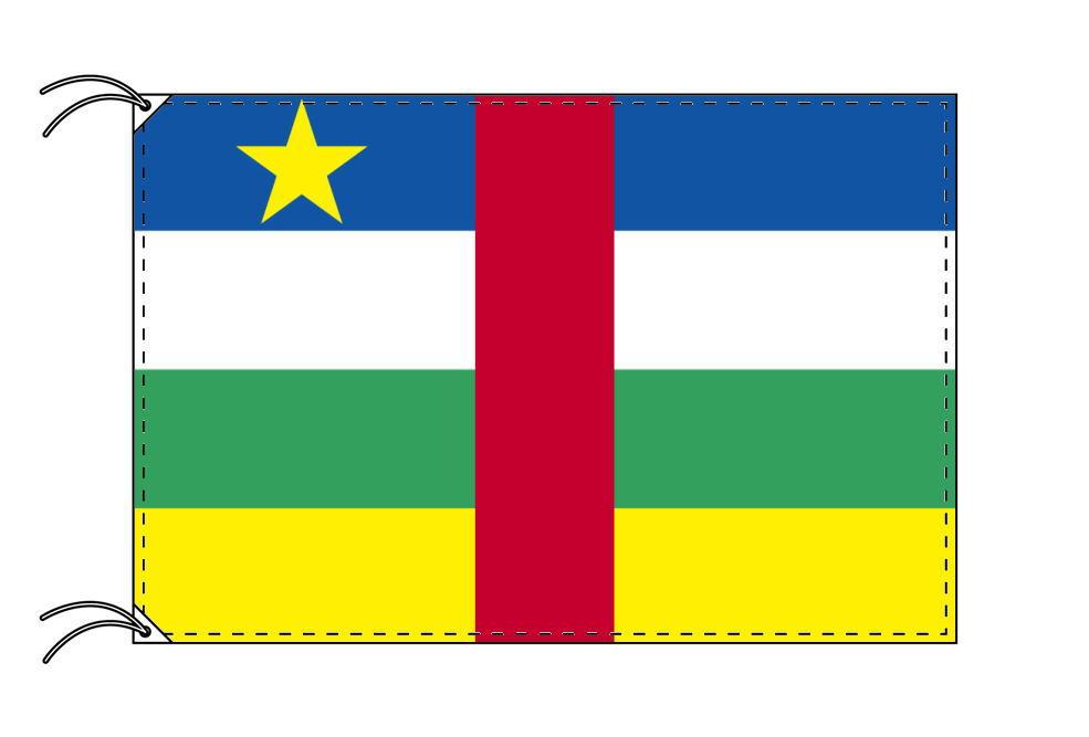中央アフリカ・国旗セット[DX]【アルミ合金ポール・取付部品付・テトロン国旗 サイズ70×105cm】安心の日本製