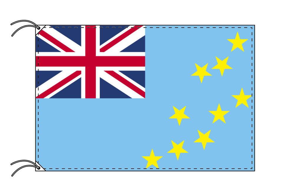 ツバル・国旗セット[DX]【アルミ合金ポール・取付部品付・テトロン国旗 サイズ70×105cm】安心の日本製