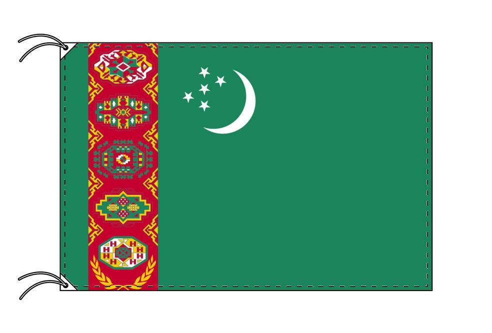 トルクメニスタン・高級大型国旗セット(サイズ90×135cm・ポール・新型フロアスタンド付き)