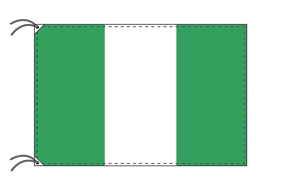 世界の国旗 ナイジェリア国旗[90×135cm・高級テトロン製]安心の日本製