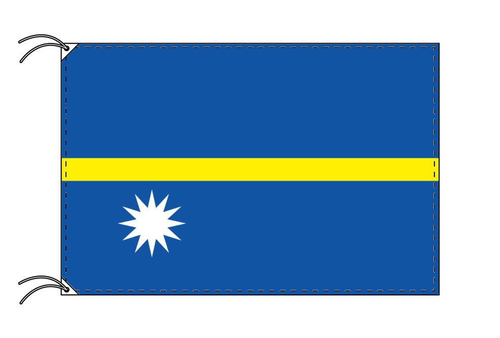 ナウル・高級国旗セット(国旗70×105cm・ポール・竿頭・新型フロアスタンド付き)