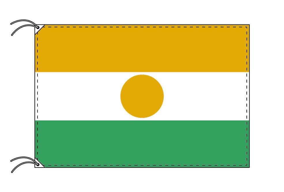 ニジェール・国旗セット[DX]【アルミ合金ポール・取付部品付・テトロン国旗 サイズ70×105cm】安心の日本製