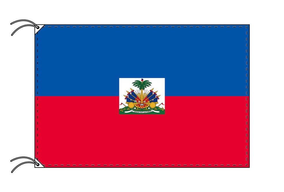 ハイチ・国旗セット[DX]【アルミ合金ポール・取付部品付・テトロン国旗 サイズ70×105cm】安心の日本製