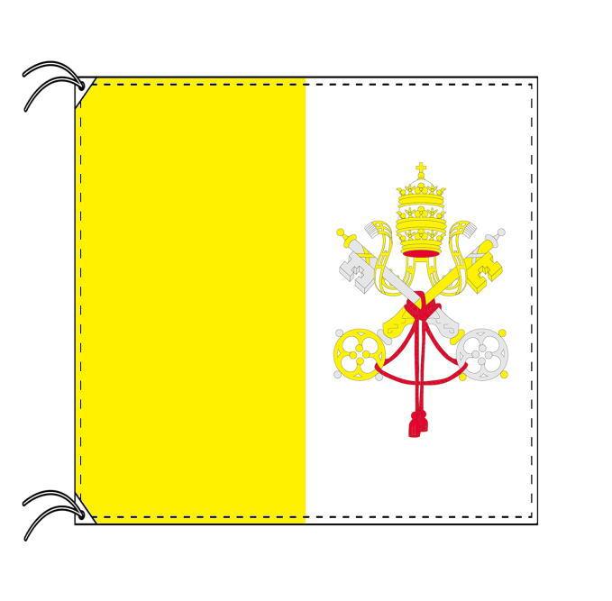 バチカン・国旗セット[DX]【アルミ合金ポール・取付部品付・テトロン国旗 サイズ70×105cm】安心の日本製