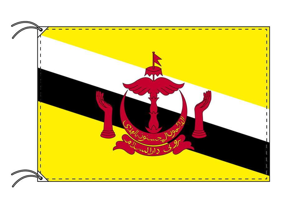 ブルネイ・国旗セット[DX]【アルミ合金ポール・取付部品付・テトロン国旗 サイズ70×105cm】安心の日本製