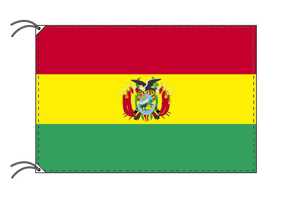 ボリビア・国旗セット[DX]【アルミ合金ポール・取付部品付・テトロン国旗 サイズ70×105cm】安心の日本製