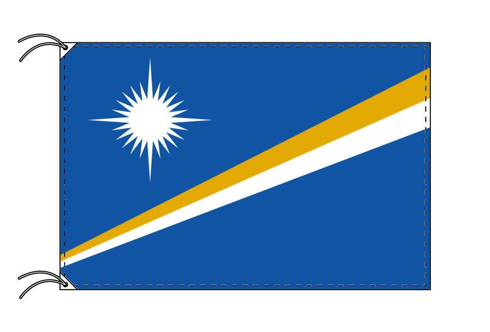 マーシャル諸島・国旗セット[DX]【アルミ合金ポール・取付部品付・テトロン国旗 サイズ70×105cm】安心の日本製