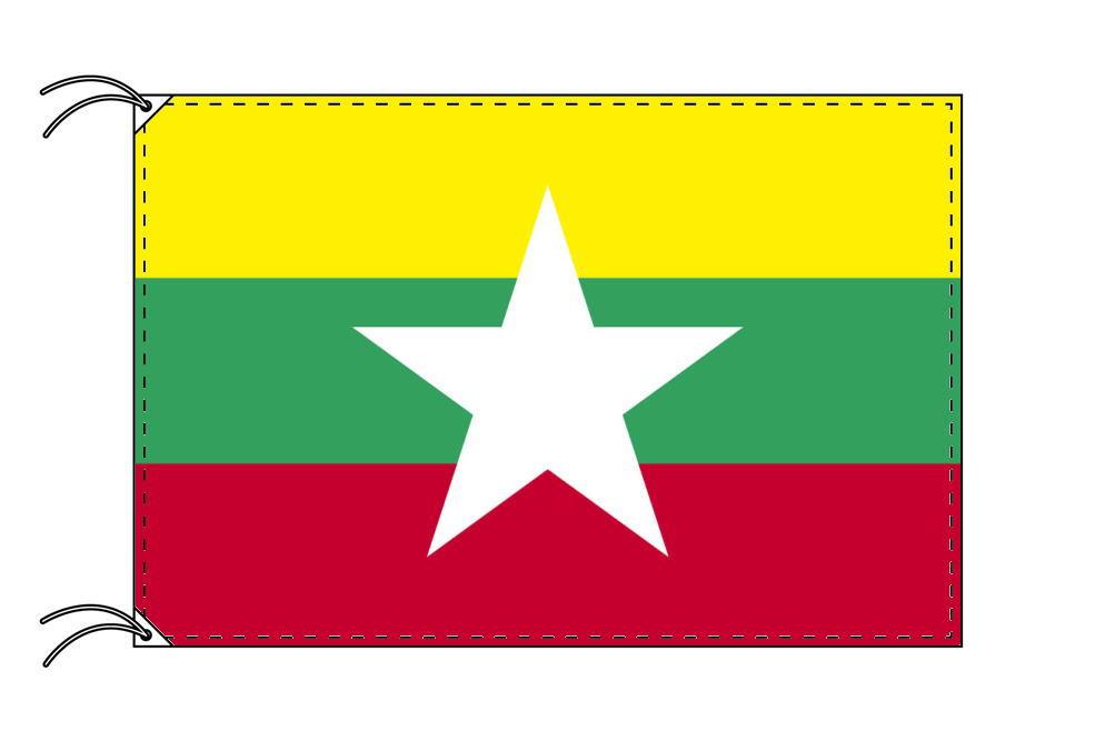 ミャンマー・高級国旗セット(国旗70×105cm・ポール・竿頭・新型フロアスタンド付き)