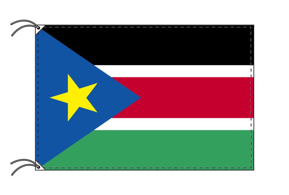 【レンタル】 3泊4日レンタル旗 南スーダン国旗・付属品セット[90×135cm国旗・3mポール・扁平玉・スタンド・高級テトロン製]安心の日本製