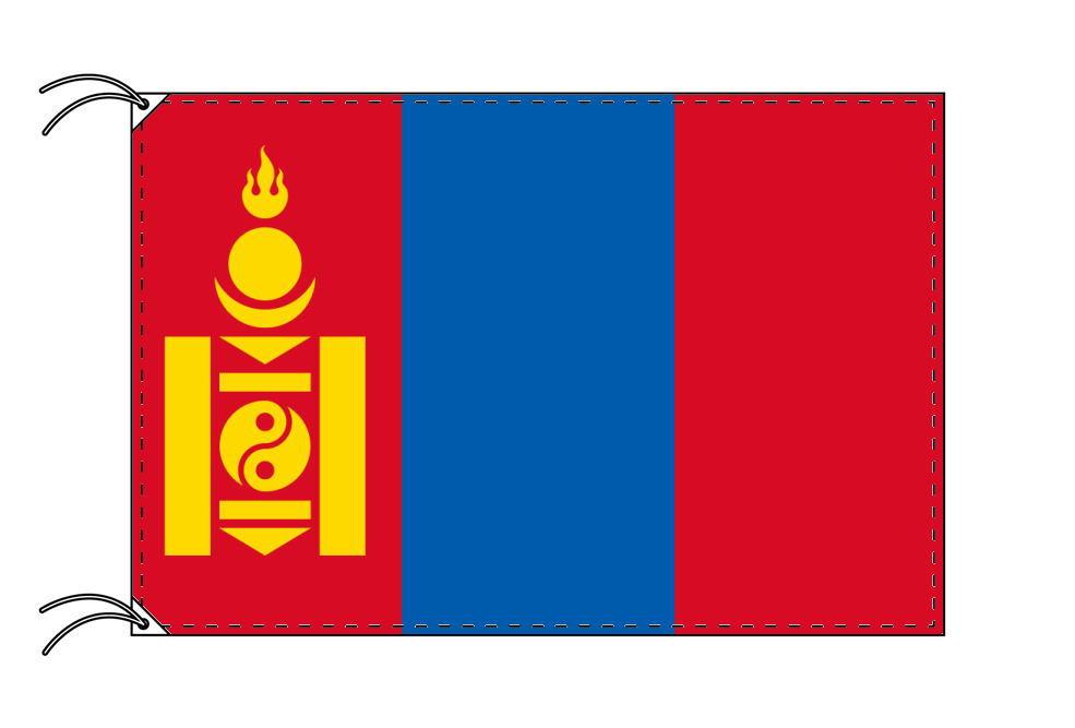モンゴル・国旗セット[DX]【アルミ合金ポール・取付部品付・テトロン国旗 サイズ70×105cm】安心の日本製