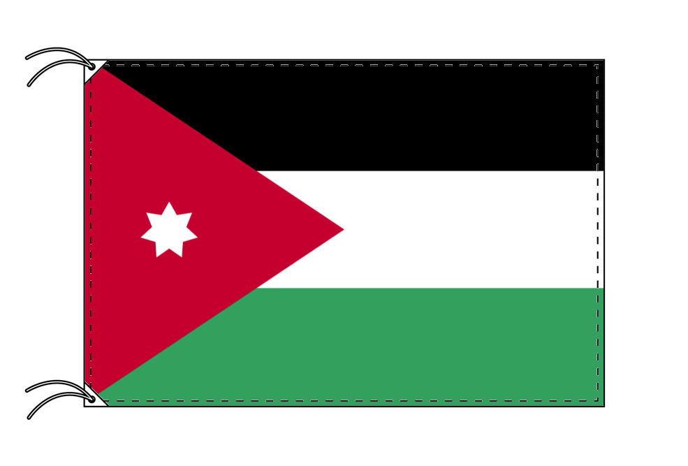 ヨルダン・高級国旗セット(国旗70×105cm・ポール・竿頭・新型フロアスタンド付き)