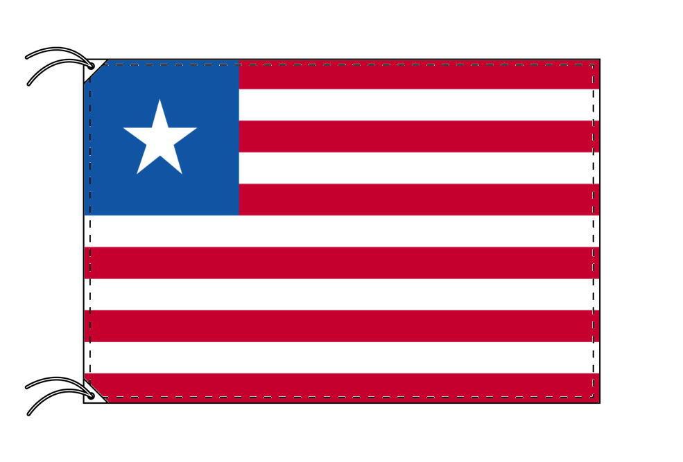 リベリア・国旗セット[DX]【アルミ合金ポール・取付部品付・テトロン国旗 サイズ70×105cm】安心の日本製