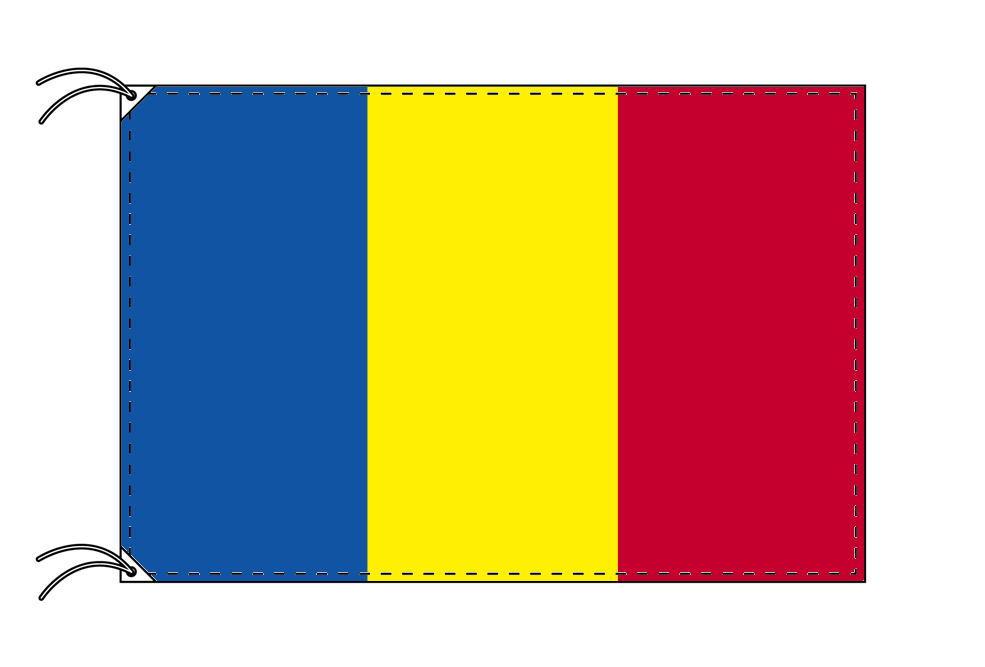 ル-マニア・国旗セット[DX]【アルミ合金ポール・取付部品付・テトロン国旗 サイズ70×105cm】安心の日本製