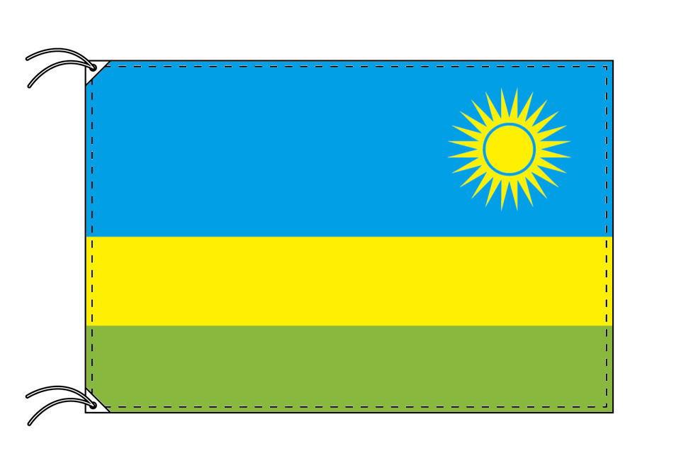 ルワンダ・国旗セット[DX]【アルミ合金ポール・取付部品付・テトロン国旗 サイズ70×105cm】安心の日本製