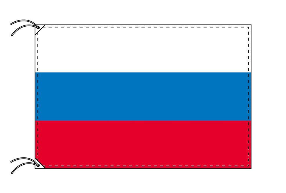 ロシア・高級大型国旗セット(サイズ90×135cm・ポール・新型フロアスタンド付き)