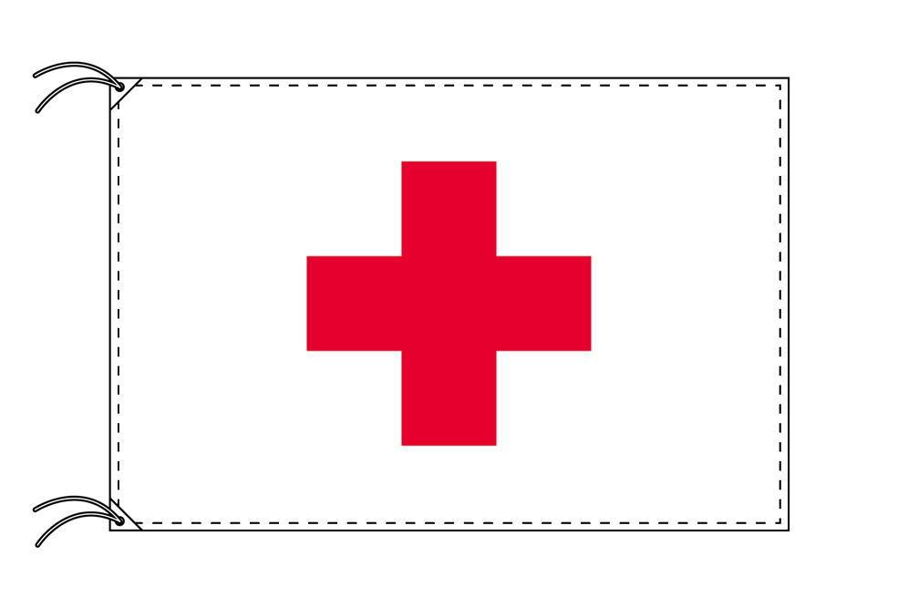 赤十字・国旗セット[DX]【アルミ合金ポール・取付部品付・テトロン国旗 サイズ70×105cm】安心の日本製