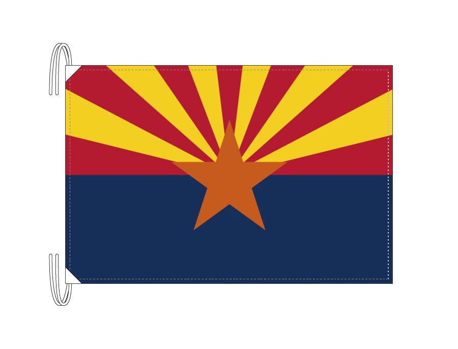 アリゾナ州旗[アメリカ合衆国の州旗・50×75cm・高級テトロン製]