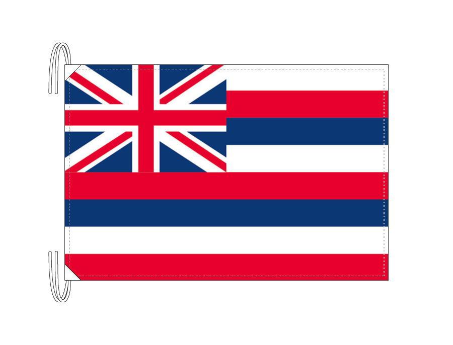 ハワイ州旗[アメリカ合衆国の州旗・50×75cm・高級テトロン製]