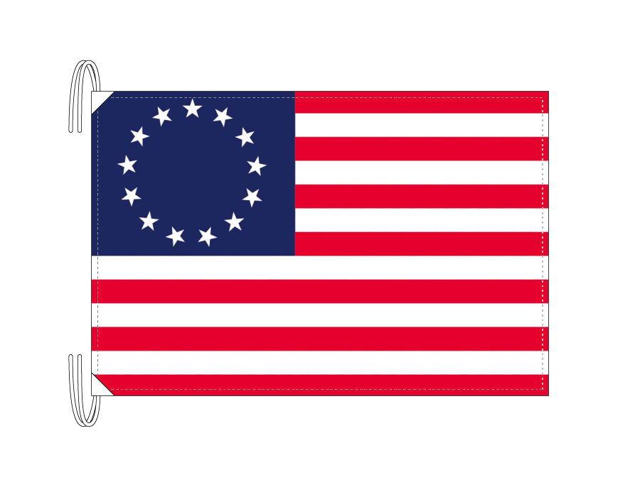 アメリカ 国旗 13州旗 独立時の星条旗(1777年)[50×75cm・高級テトロン製]受注生産