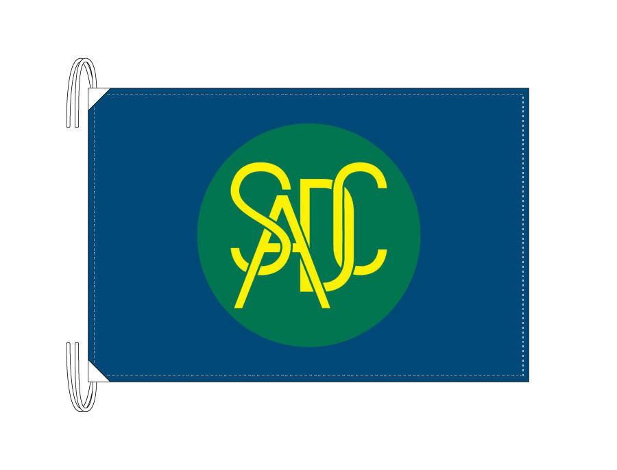 SADC 南部アフリカ開発共同体 旗[50×75cm・高級テトロン製]受注生産