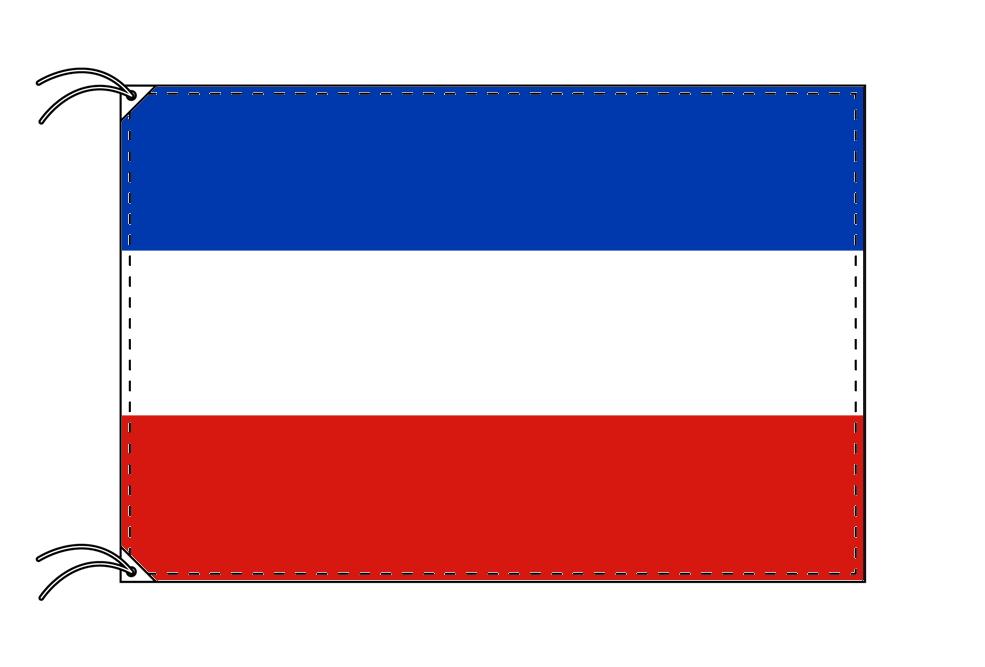 ドイツ・州旗 シュレースヴィヒ=ホルシュタイン州(100×150cm・高級テトロン・日本製)