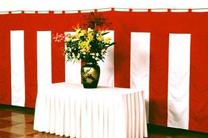 TOSPAユニット紅白幕[テトロン・H180cm×W540cm/3間]安心の日本製