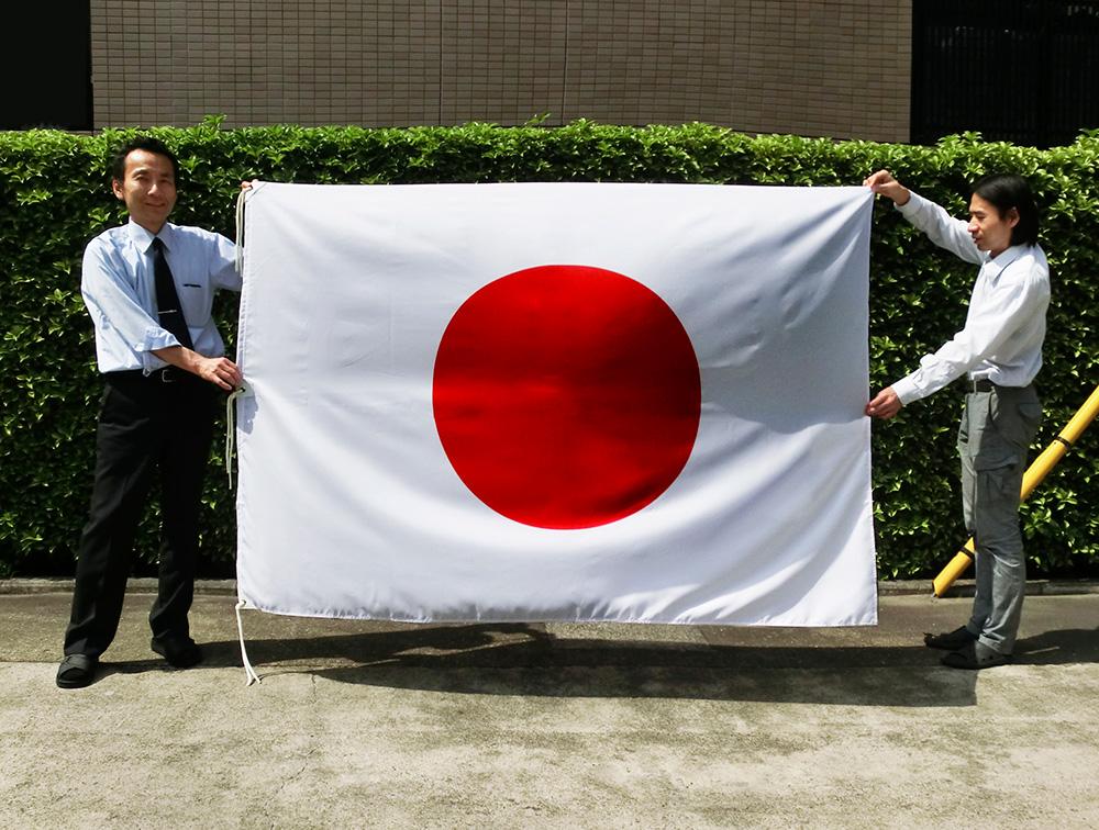 日本国旗 日の丸・撥水加工付き[テトロン・140×210cm]日本製 新元号「令和」奉祝