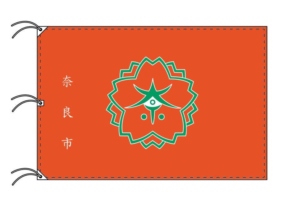 奈良市の市旗(奈良県・県庁所在地)(サイズ:140×210cm)テトロン製・日本製