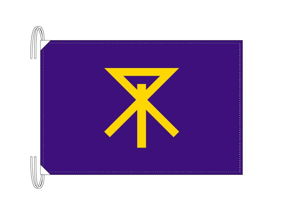 大阪市の市旗(大阪府・府庁所在地)(50×75cm)テトロン製・日本製