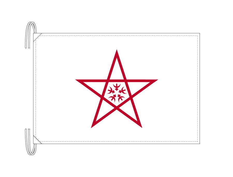 長崎市の市旗(長崎県・県庁所在地)(50×75cm)テトロン製・日本製