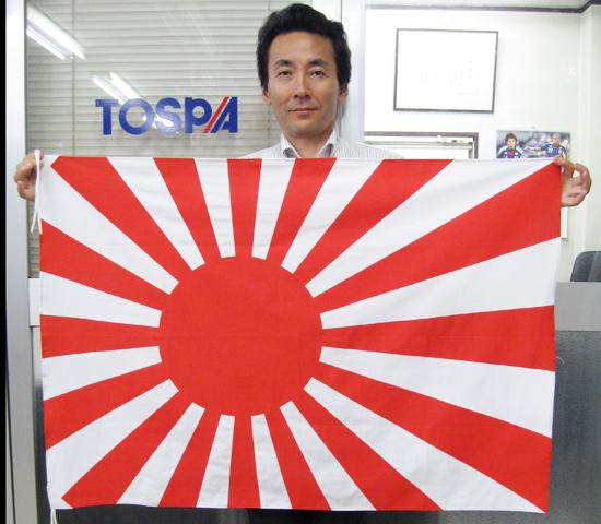 軽量で風によくなびくテトロン製 海軍旗 市販 旭日旗 軍艦旗 70×105cm テトロン 日本製 販売実績No.1