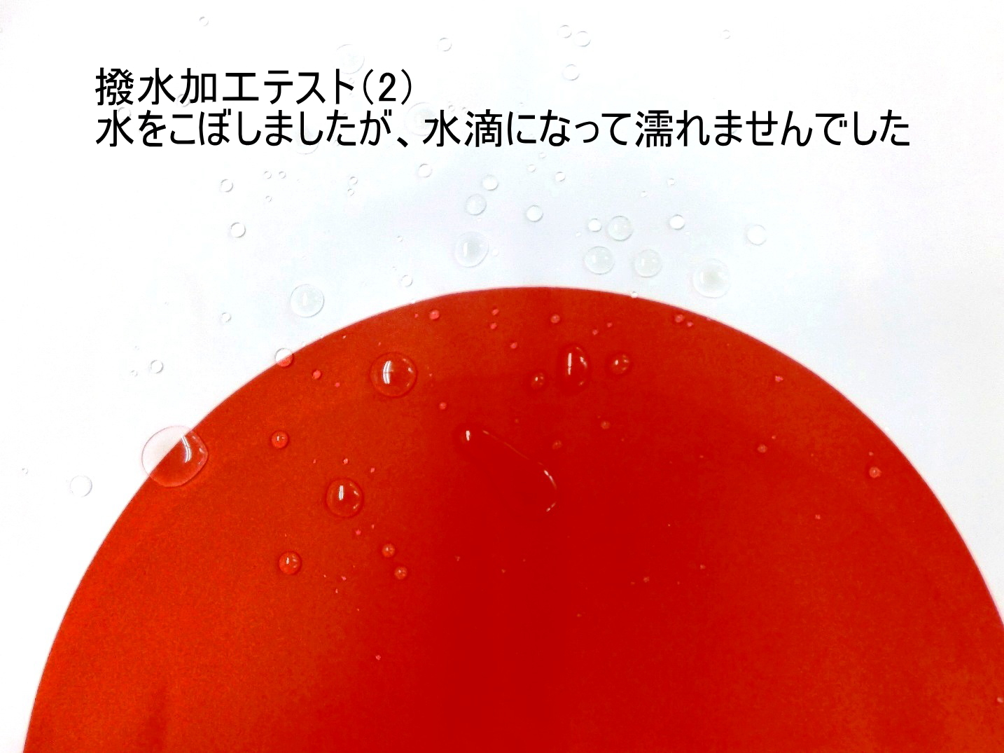 Hinomaru flag セットテトロン flag with support