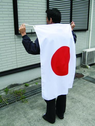 日本代表応援用 与え 水をはじく撥水加工付き 日の丸 日本国旗 国産品 テトロン 日本製 70×105cm