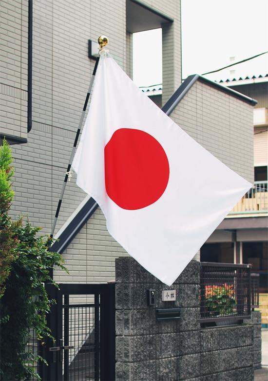 店舗・家庭用大型国旗セットCセット・水をはじく撥水加工付き【テトロン国旗90×135cm・3m6段組み立て式スチールポール付き】・日本製 新元号「令和」奉祝