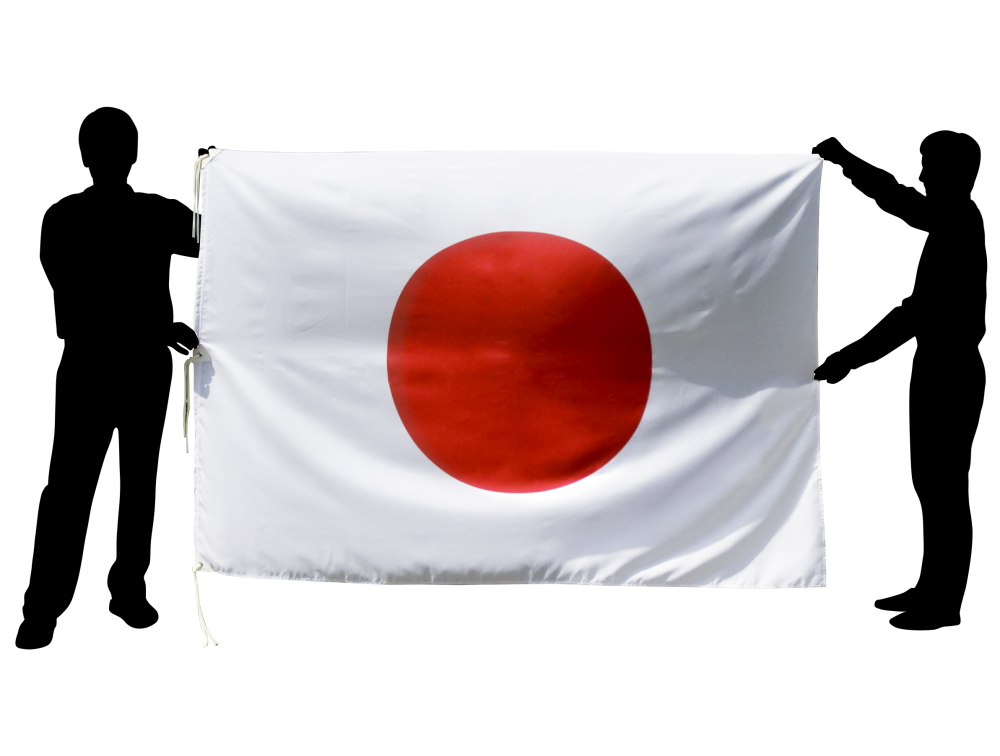 情熱セール 大決算セール 伝統的な天然素材の木綿製 日の丸 日本国旗 木綿 140×210cm 天竺 日本製