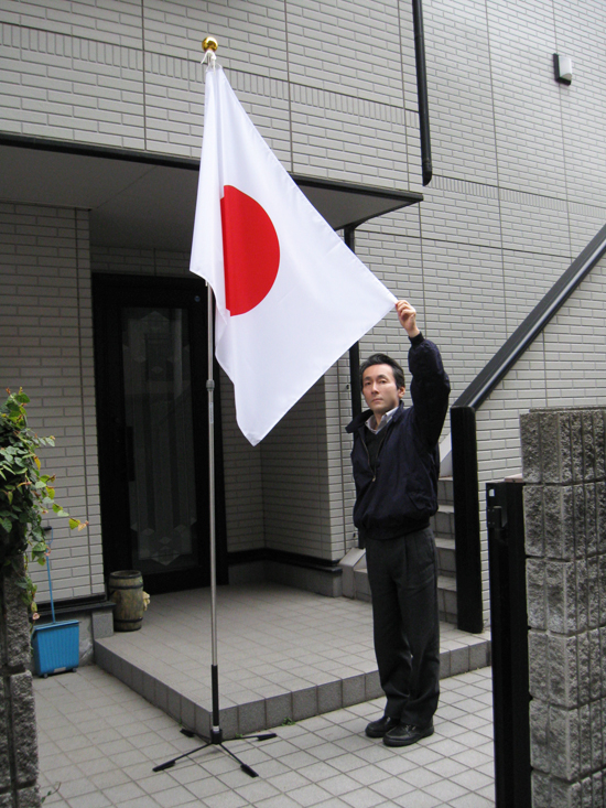 置据式スタンド付き大型日の丸国旗セットDセット テトロン 90×135cm日本国旗 ステンレス製3mポール 国旗玉 スタンド 日本製