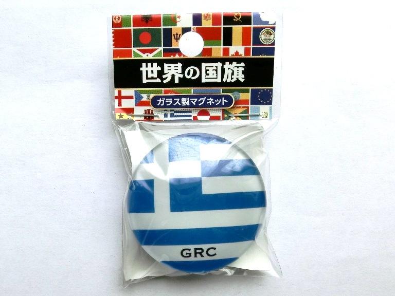 世界國旗磁晶體希臘國旗圖案 (玻璃磁鐵)