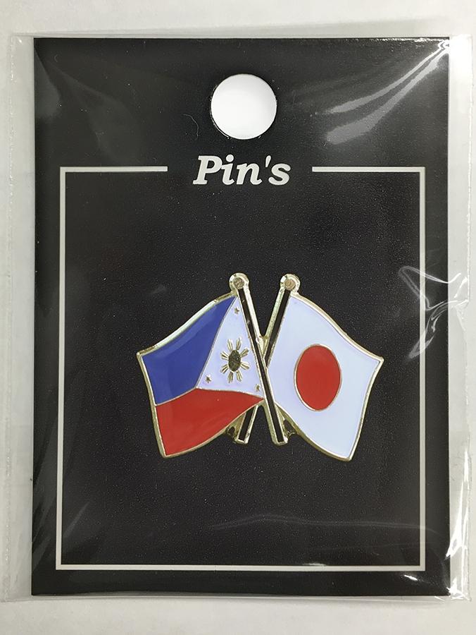 期間限定今なら送料無料 スーツやキャップやバッグに付けてオシャレ ピンバッジ2ヶ国友好 日本国旗 再再販 約20×20mm フィリピン国旗