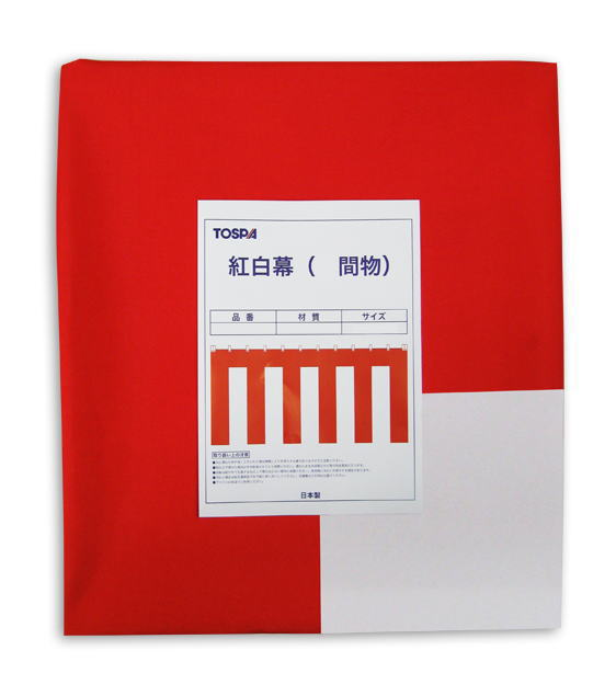 Cheap red curtain, red and white string without [tetron, H 180 cm × W360cm/2 between, capable, reliable, made in Japan